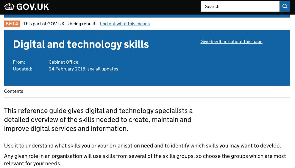 gds-skills